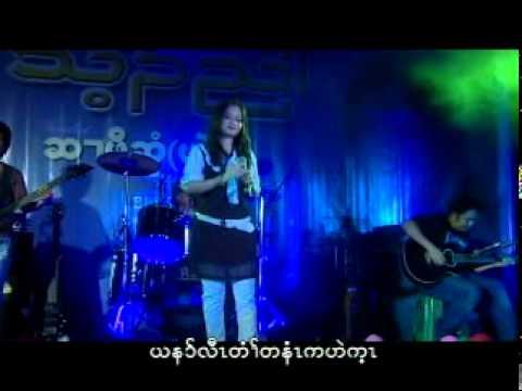 karen new love song 2011 by hser paw shee hel