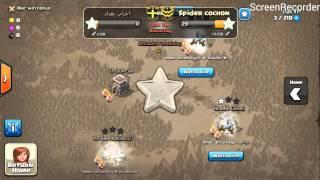 هجوم جماعي كلاش اوف كلانس (clash of clans ) .. كلان احباب بغداد