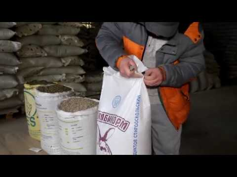 Продажа комбикормов для кроликов. Купить комбикорм для кроликов на agrobiz. Большой выбор и выгодные цены в украине.