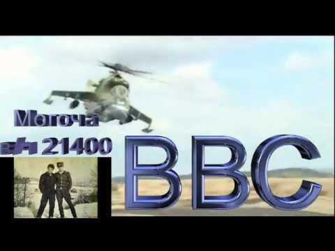 Забво г.Могоча в/ч 21400
