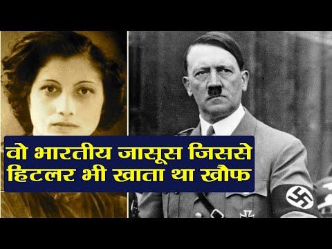 Noor Inayat Khan: Watch the Real story of BRAVE Indian origin SPY | वनइंडिया हिंदी