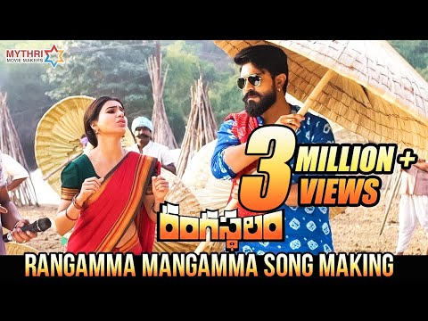 Rangamma Mangamma Song Making | Rangasthalam Telugu Movie | Ram Charan | Samantha | Aadhi | DSP