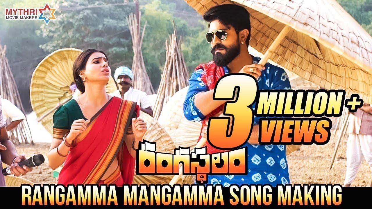 Rangamma Mangamma Song Making | Rangasthalam Telugu Movie | Ram Charan | Samantha | Aadhi | DSP