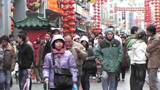 China,Guanzhou,ShanXiaJiuLu7, 2008y,01,m,27d(Sun),14h13 石井慶 検索動画 12