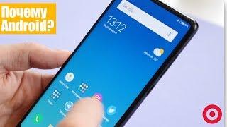 видео Что лучше iOS или Android?