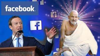 भारत के एक चमत्कारी बाबा के ने बचाया फेसबुक को | How Neem Karoli Baba Saved facebook in Hindi