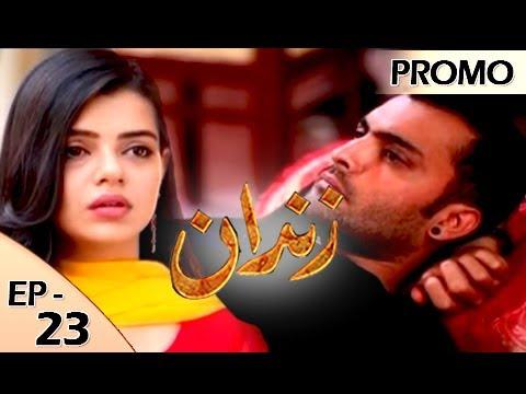Zindaan Episode - 23 - ( Promo ) - ARY Digital Drama