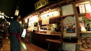 Oedo Onsen Monogatari - Hot Spring in Tokyo