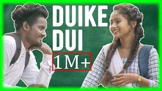 New ho song 2019 | Duike Dui.. New ho munda song 2019 | ft Dandom & sumitra |  RAMBABU PRODUCTION