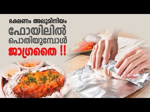 Please watch before you using aluminium foil | Web exclusive