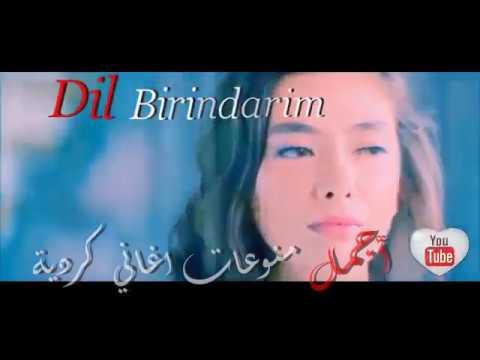 احلى اغنية كردية حزينة جدا 2017   kurdisch musik 2017 (اجمل اغاني كردية حزينة)