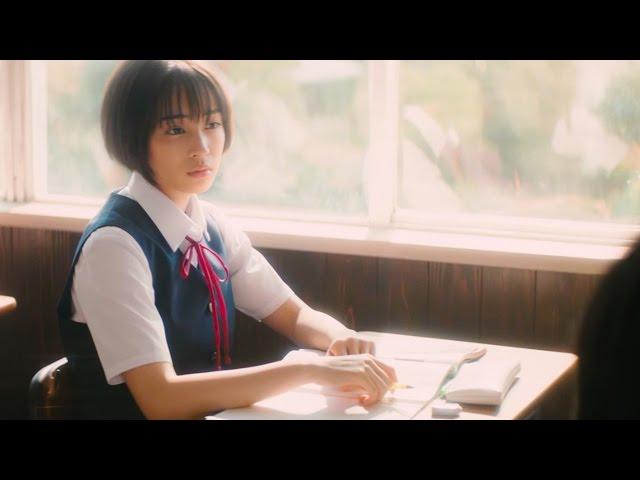 生田斗真×広瀬すずが初共演『先生!』特報