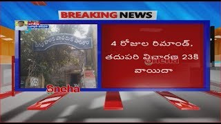 Sexual Harassment on Girl in Govt Girls Hostel, Police registered Pocso Act Case |Tirupati| Sneha TV