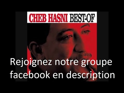 ♫ Cheb Hasni - Chira Linabghiha