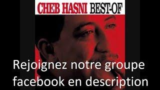 ? Cheb Hasni - Chira Linabghiha
