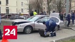 После вооруженного нападения в Москве введен план