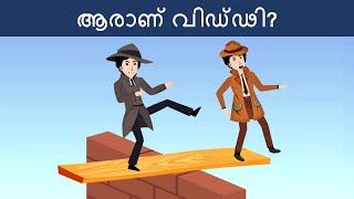 Episode 29 - Fake Mehul vs Real Mehul | മലയാളത്തിലെ കടങ്കഥകൾ | Riddles in Malayalam