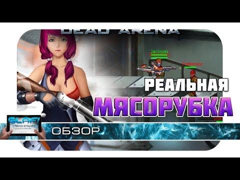 Компьютерные игры, скачать игры, описания игр, скриншоты игр.
