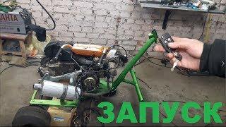 Дрифт трайк из профильной трубы, и мотора от скутера!!!