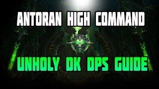 WoW Legion Antorus Unholy DK Antoran High Command HC/Norm Guide - Boost Your DPS !