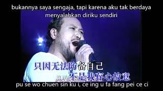 pu se wo pu siau sin (lirik dan terjemahan) Mp3