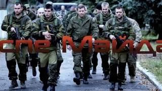 Mr CredoМистер Кредо   После Майдана 2015