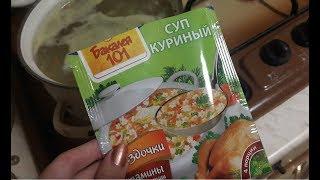 как быстро приготовить суп из пакета в отпуске