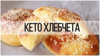 Разрешени храни при псориазис | psorilin.hriciscova.com