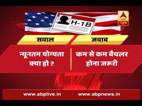 Here are all the answers on H1B visas