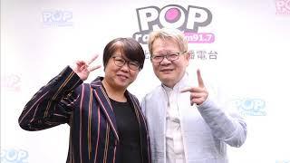 Baixar 2018 11 23《POP搶先爆》黃光芹 專訪 音樂鬼才 鄭進一