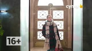 Трейлер: Гранд Леон| Отель Элеон 4 сезон