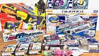 仮面ライダーエグゼイド玩具&プラレールにトミカにタイムボカン24 おもちゃ紹介しきれてないコレクション(笑) これから順次紹介します! ...