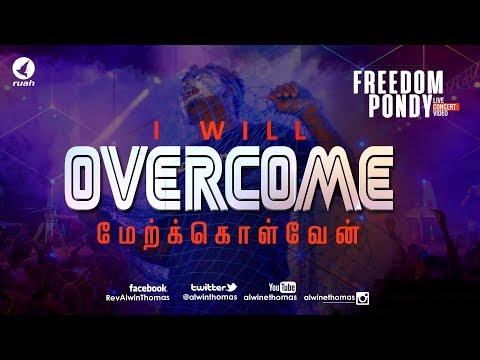 I will Overcome_Freedom Pondy_Rev. Alwin Thomas