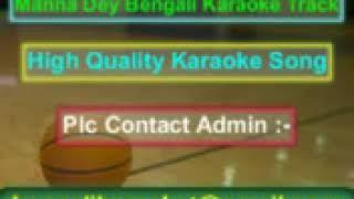 Ki Emon Kotha Takey Bola Gelona Karaoke Manna Dey