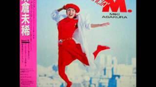 http://whatgetsmehot.posterous.com/billie-jean-japanese-miki-asakur...