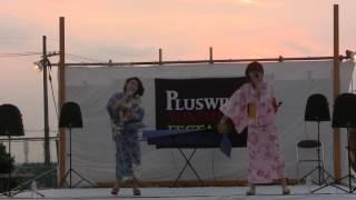 2016-08-01 『PLUSWIN SUMMER FESTA 2016』 相川七瀬のカバー。