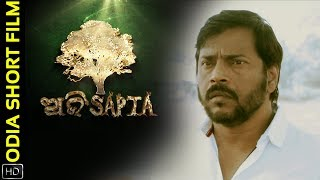 Abhisapta | Odia Short Film | Full Movie | HD | Manoj Mishra | Rakesh Mani
