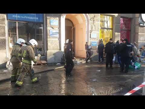 Последствия пожар в одесском колледже на следующий день 15.12.2019! ШОК!!! Здание выгорело до тла!!!
