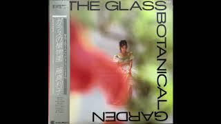 "Mariko Fuji - ""The Glass Botanical Garden"" Continental, 1984 https:..."