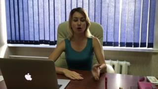 видео Условия аренды