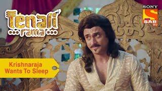 Your Favorite Character | Krishnaraja Wants To Sleep Peacefully | Tenali Rama