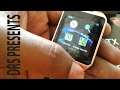 Android Smartwatch Quick Review ✔