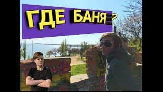 РУССКИЙ ФИЛЬМ: