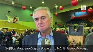 Ευχές του Σάββα Αναστασιάδη από το Χριστουγεννιάτικο Bazaar των Εκπαιδευτηρίων Ε. Μαντουλίδη.