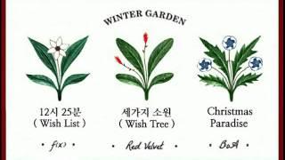 [MP3/DL] SM Winter Project - WINTER GARDEN