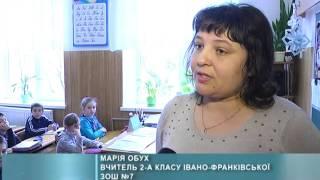 23 03 2016 Реформа початкової школи