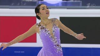 Карен Чен Произвольная программа Женщины Чемпионат мира по фигурному катанию 2021