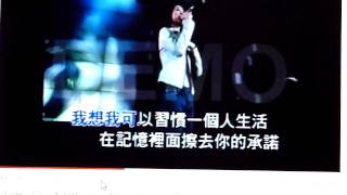 Yi Ge Ren Sheng Huo 一个人生活 COver~