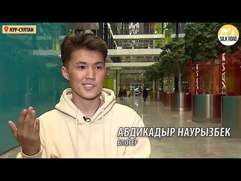 Бешеная популярность пастуха из Казахстана