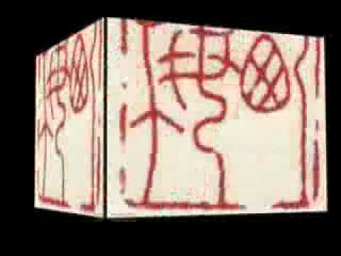 Art103_Content02_part01  Chinese seals and seal stones (2 of 3).wmv
